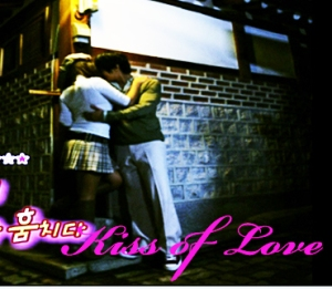 At the back alley...firs kiss of love